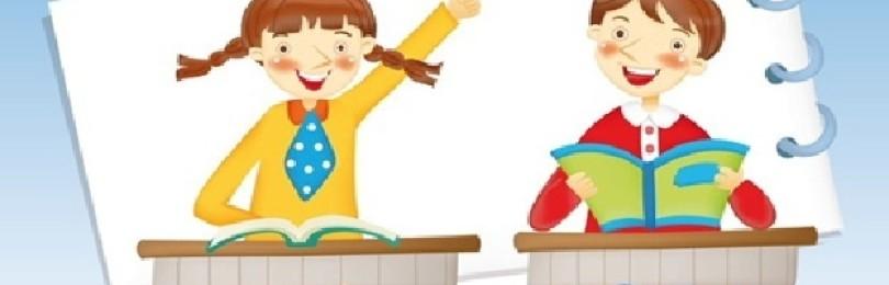 Пример эссе о педагогической практике