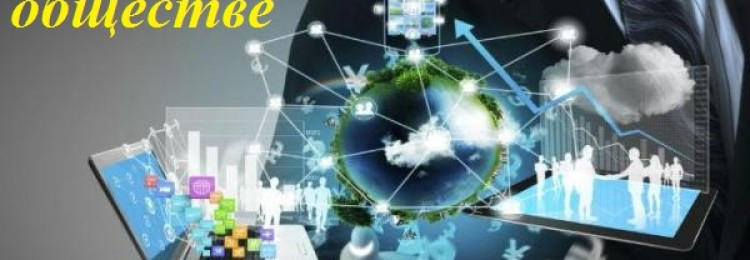 Эссе: «Роль денег в современном обществе»