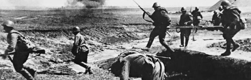 Эссе ко дню победы «Боевой путь моего прадеда»