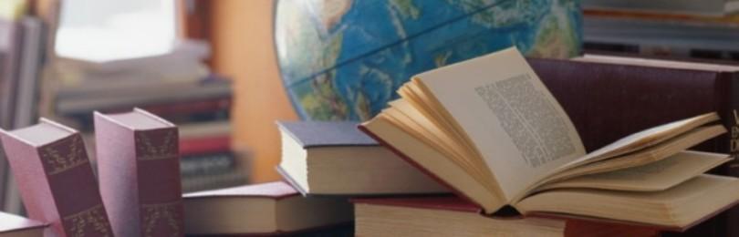 Роль образования в культуре общества